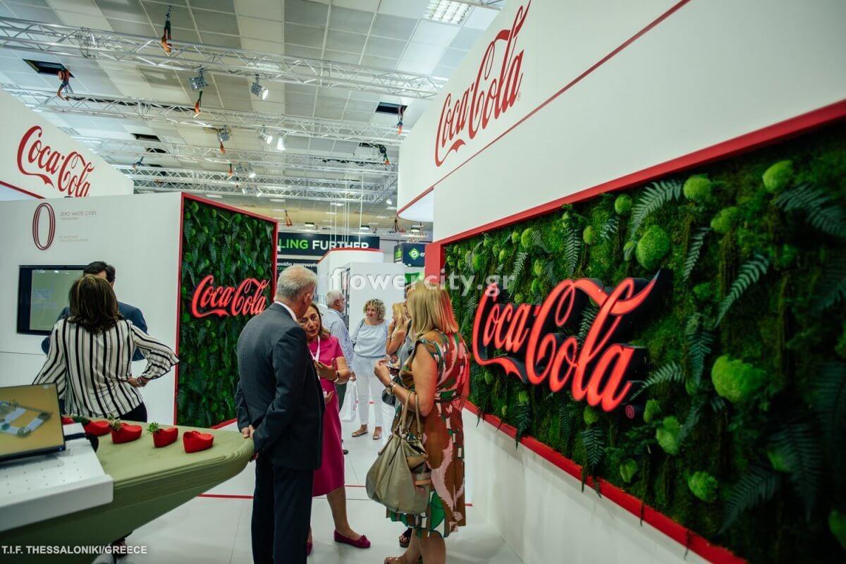 Περίπτερο Coca Cola διατηρημένα φυτά