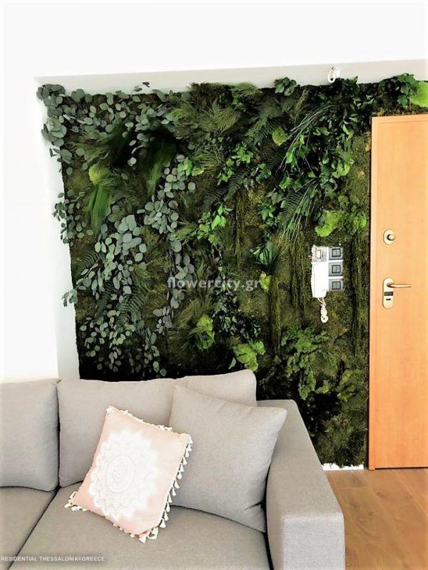 Ιδιωτική κατοικία διατηρημένα φυτά