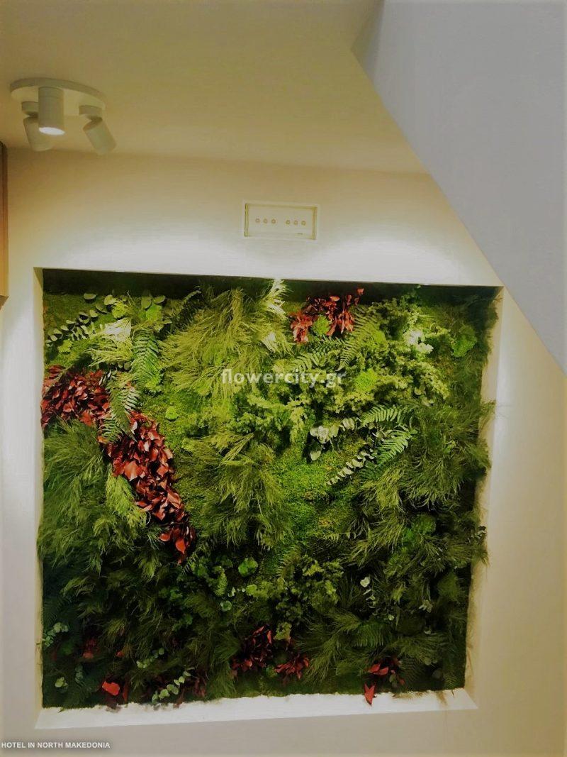 Ξενοδοχείο διατηρημένα φυτά