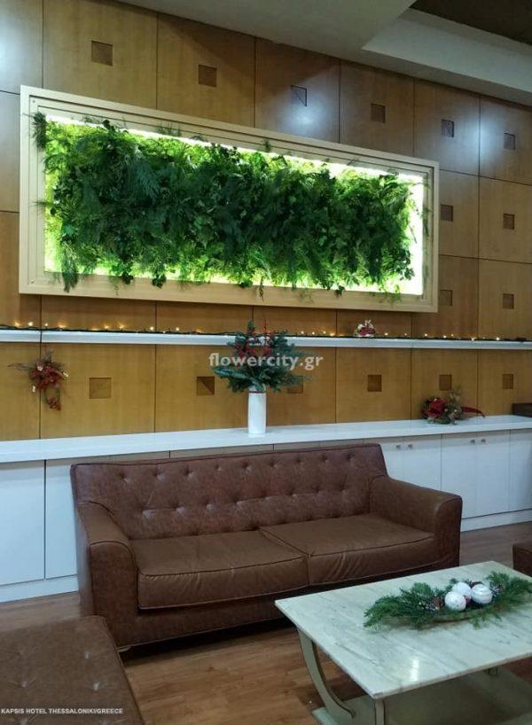 CAPSIS HOTEL διατηρημένα φυτά