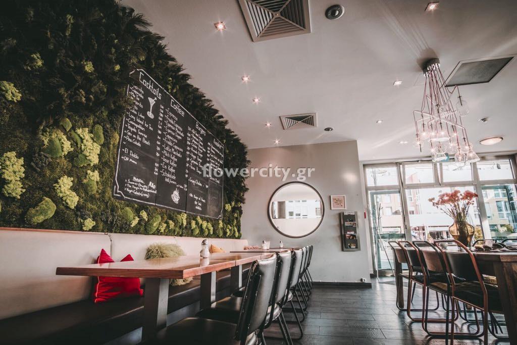 MITSI CAFÉ διατηρημένα φυτά